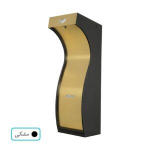 دستگاه ضد عفونی کننده میرک مدل PS3