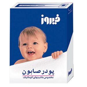 شوینده لباس کودک و نوزاد