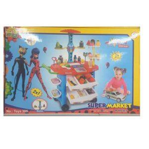 اسباب بازی سوپرمارکت مدل 305